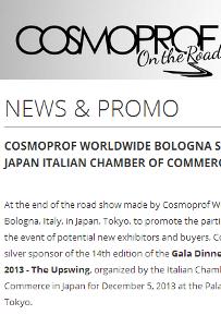 Gala2013 press cosmoprof