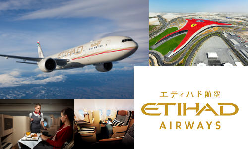 etihad package