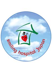 smilinghospitaljapan_logo 2